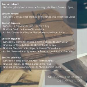 concurso gallego_2
